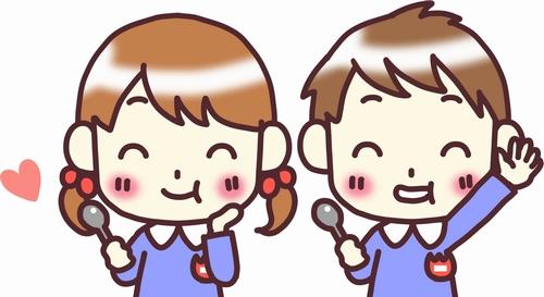 f:id:mishimasaiko:20180319153231j:plain