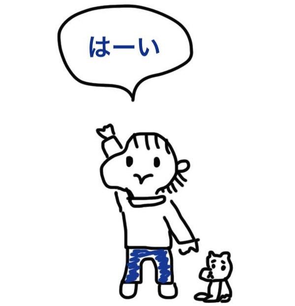 f:id:mishimasaiko:20180407030315j:plain