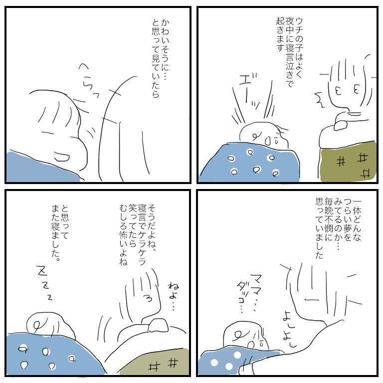 f:id:mishimasaiko:20180418131157j:plain