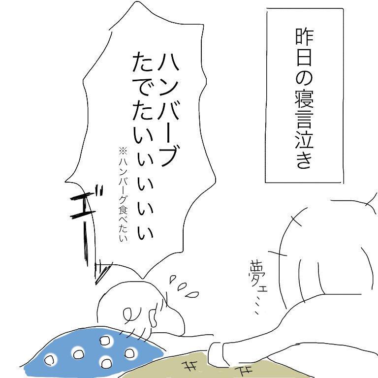 f:id:mishimasaiko:20180418131243j:plain