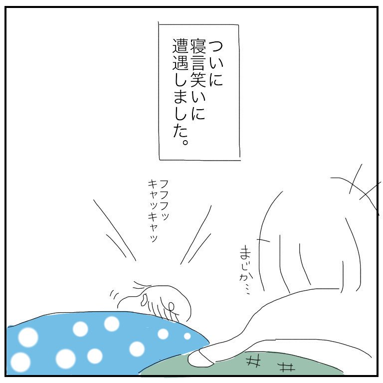 f:id:mishimasaiko:20180418131321j:plain