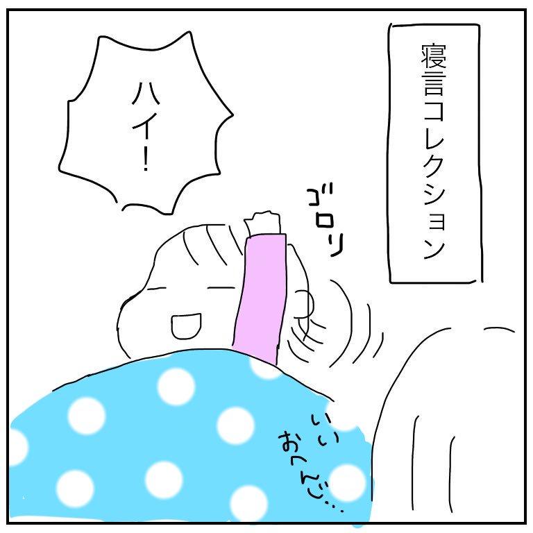 f:id:mishimasaiko:20180418131405j:plain