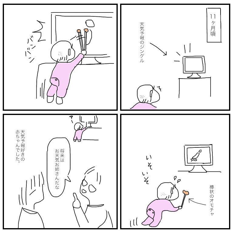 f:id:mishimasaiko:20180418131516j:plain