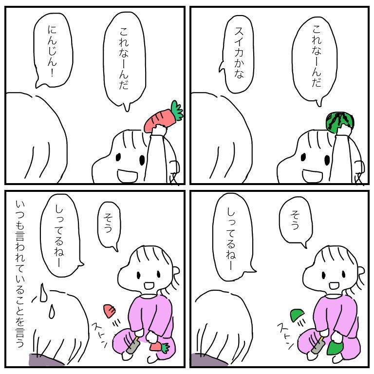 f:id:mishimasaiko:20180421125103j:plain