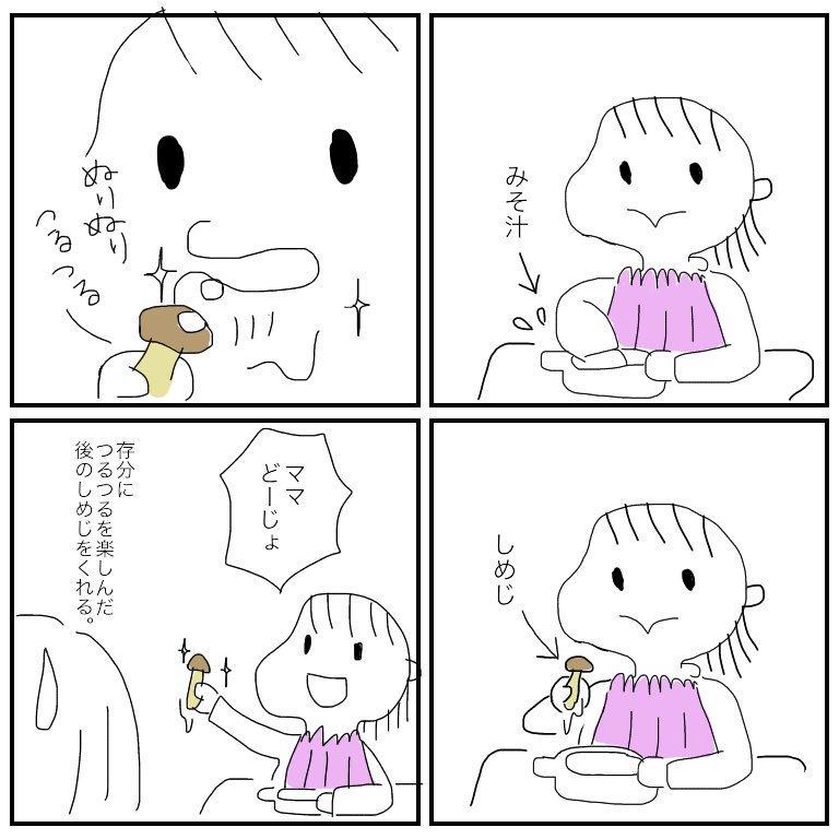 f:id:mishimasaiko:20180421125228j:plain