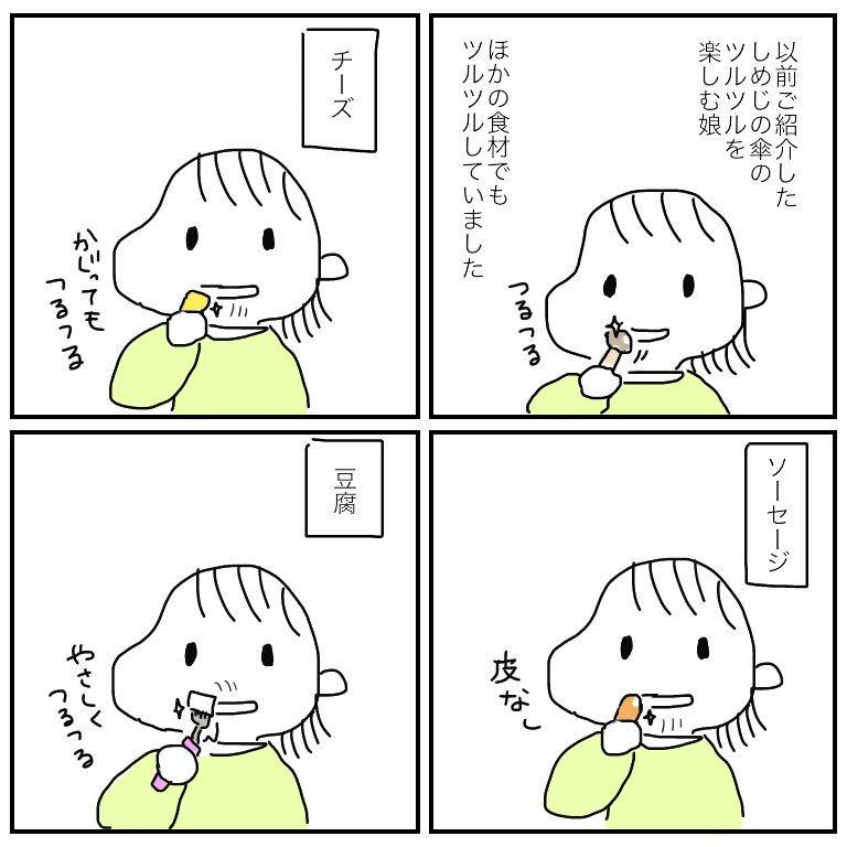 f:id:mishimasaiko:20180421125305j:plain