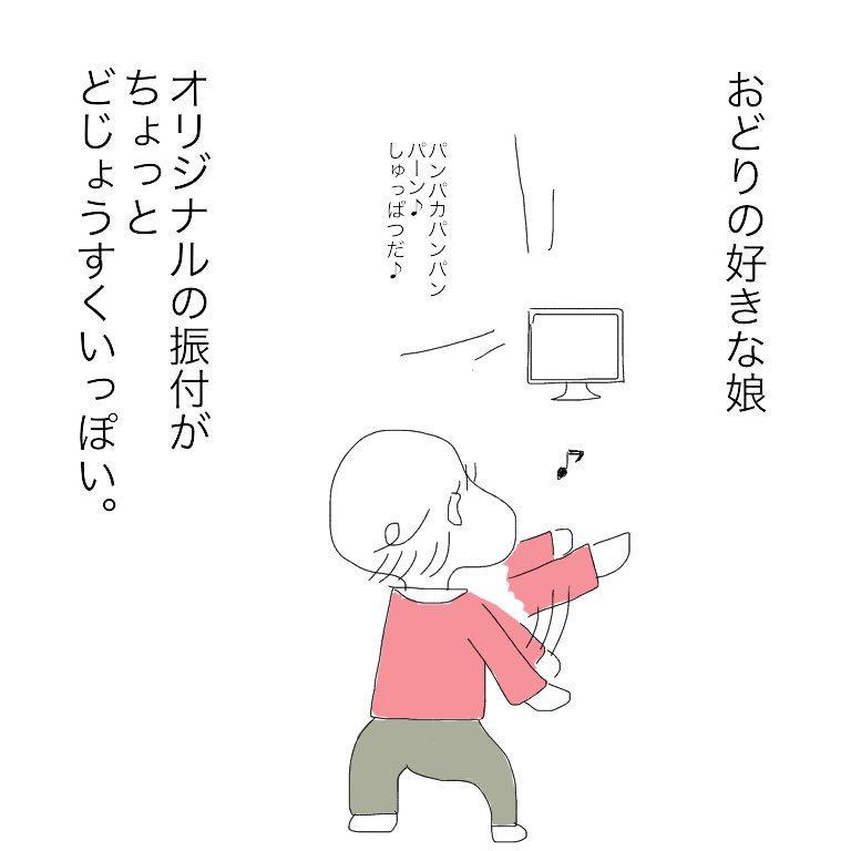 f:id:mishimasaiko:20180421125422j:plain