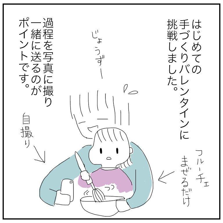 f:id:mishimasaiko:20180421125540j:plain