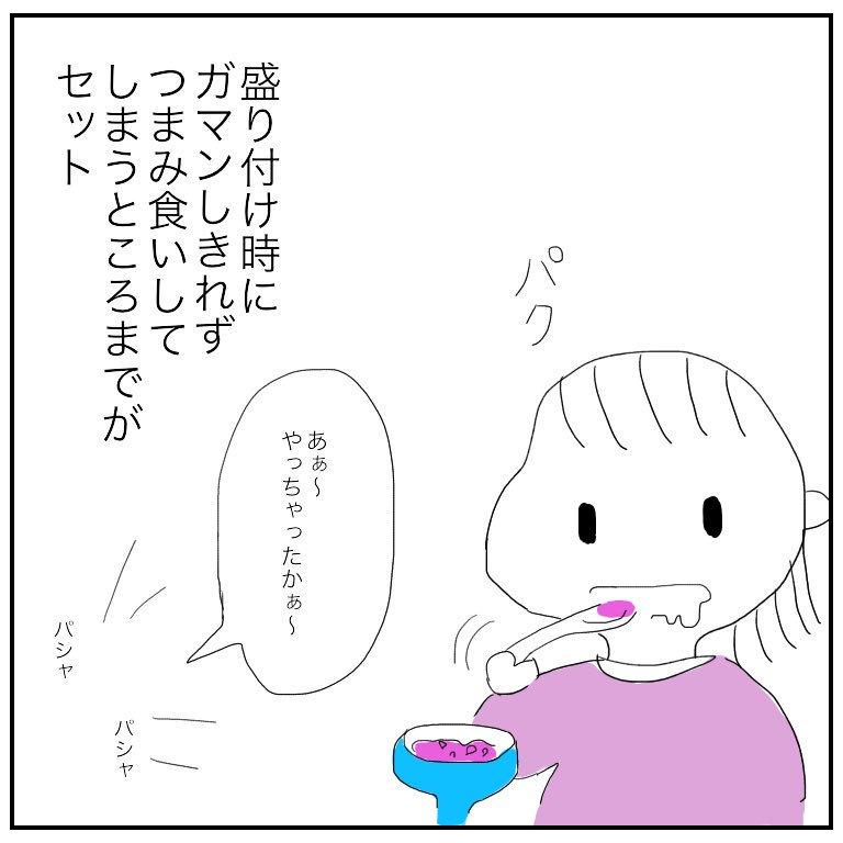 f:id:mishimasaiko:20180421125629j:plain