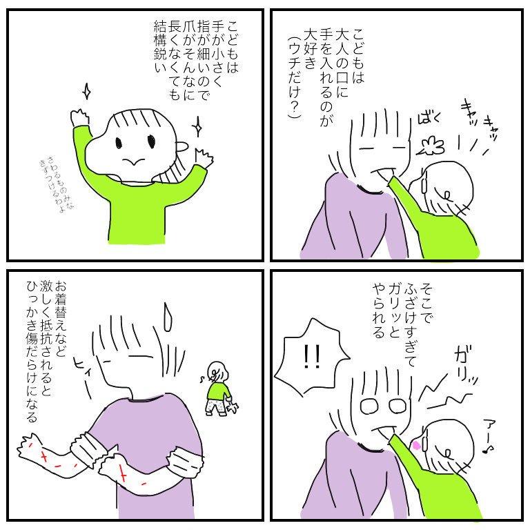 f:id:mishimasaiko:20180421125722j:plain