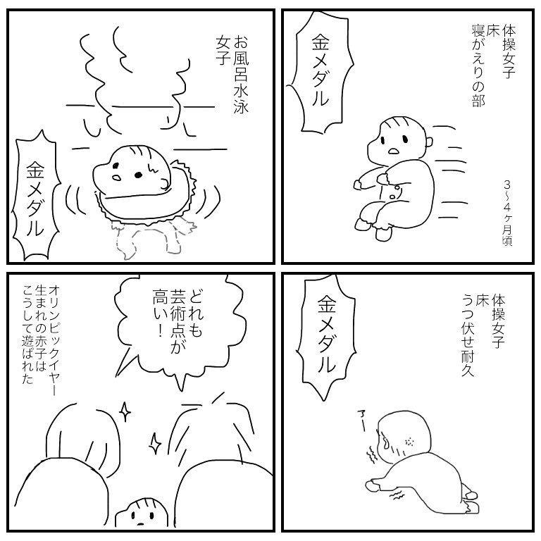 f:id:mishimasaiko:20180421130046j:plain