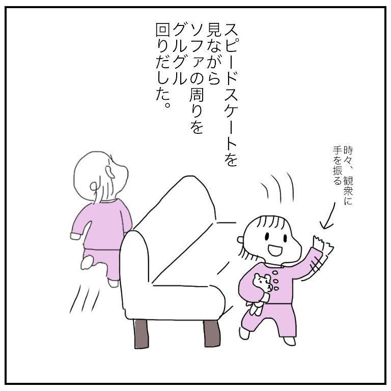 f:id:mishimasaiko:20180421130200j:plain