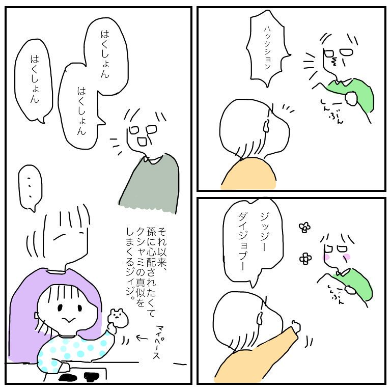 f:id:mishimasaiko:20180421130341j:plain