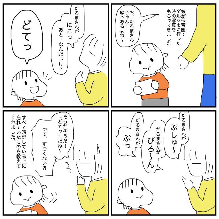 f:id:mishimasaiko:20180423125005j:plain