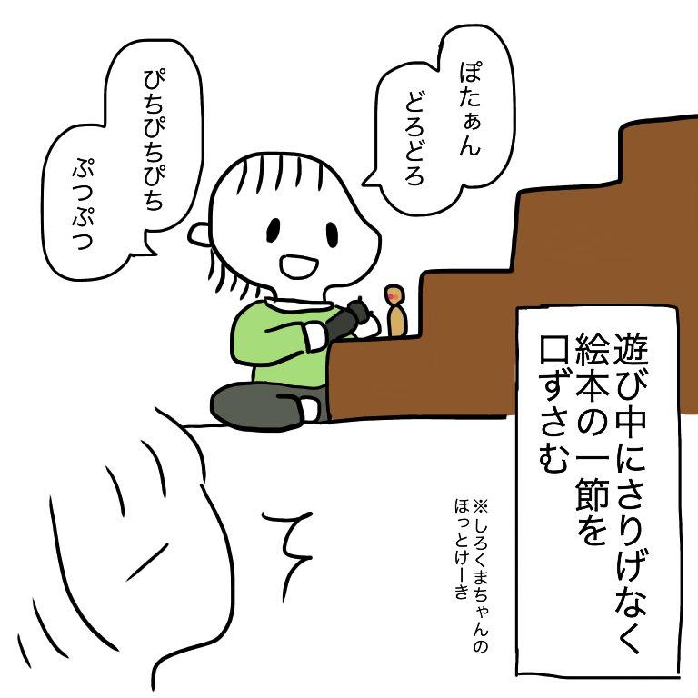 f:id:mishimasaiko:20180423125054j:plain