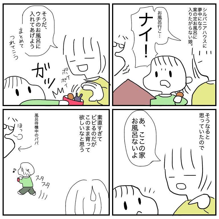 f:id:mishimasaiko:20180423125138j:plain