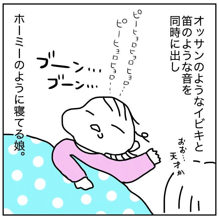f:id:mishimasaiko:20180423125246j:plain