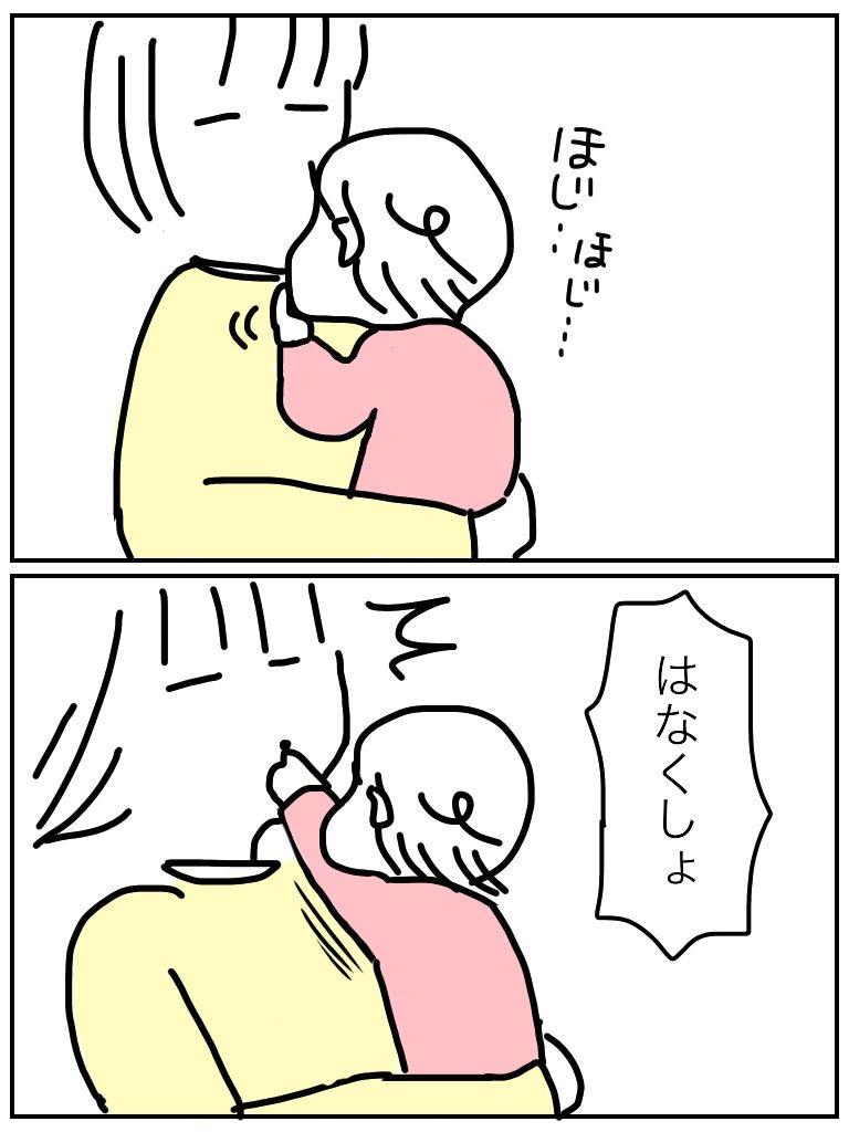 f:id:mishimasaiko:20180423125317j:plain