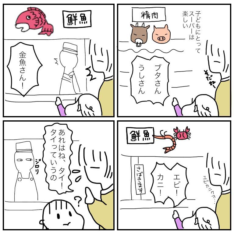 f:id:mishimasaiko:20180423125453j:plain