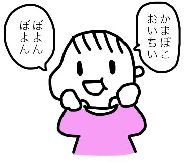 f:id:mishimasaiko:20180423125522j:plain