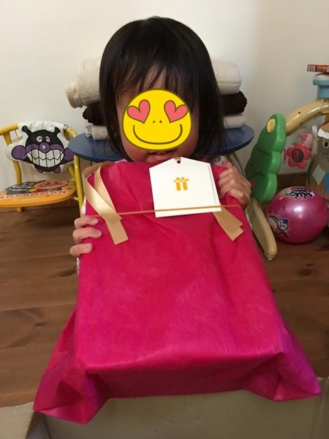 f:id:mishimasaiko:20180423125840j:plain