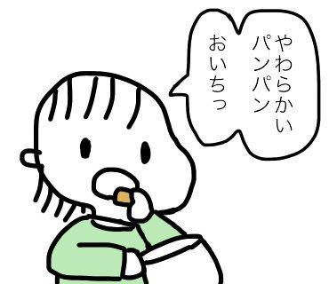 f:id:mishimasaiko:20180424153328j:plain
