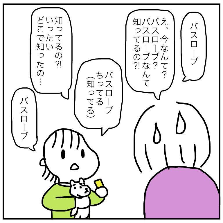 f:id:mishimasaiko:20180424153445j:plain