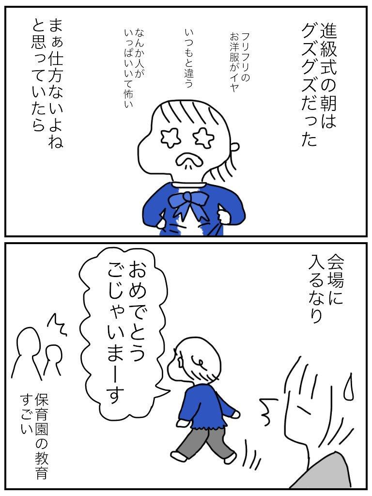f:id:mishimasaiko:20180424153532j:plain