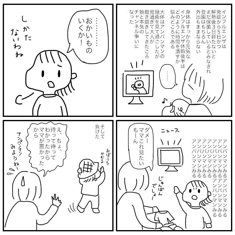 f:id:mishimasaiko:20180424153910j:plain