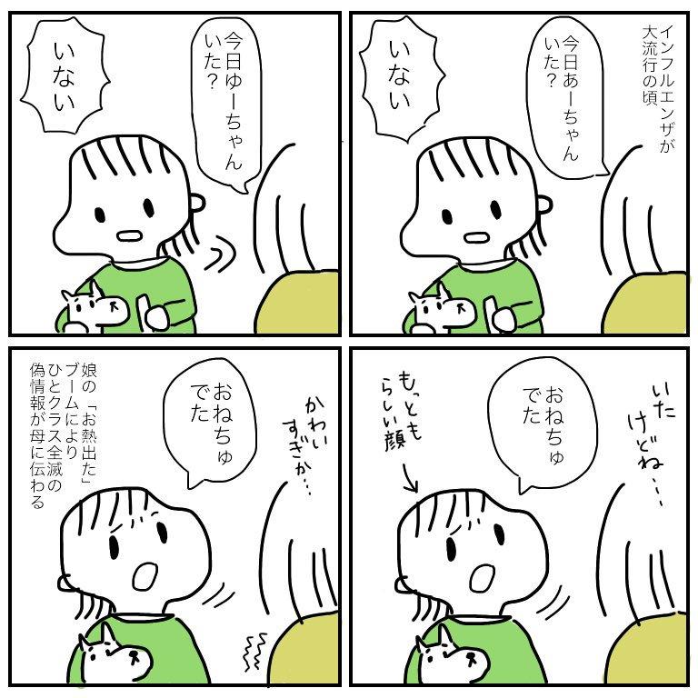f:id:mishimasaiko:20180425101836j:plain