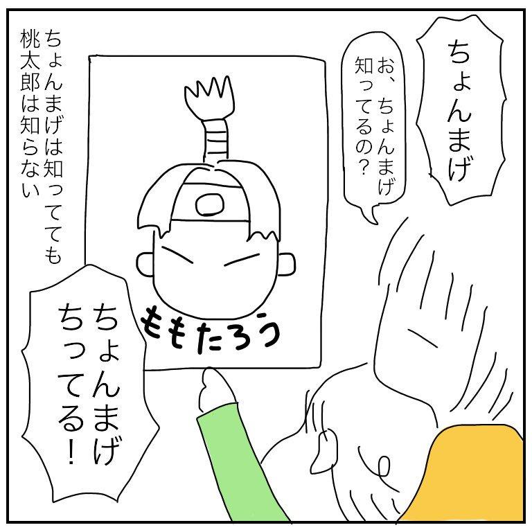 f:id:mishimasaiko:20180425102610j:plain