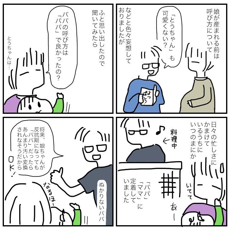 f:id:mishimasaiko:20180425104321j:plain