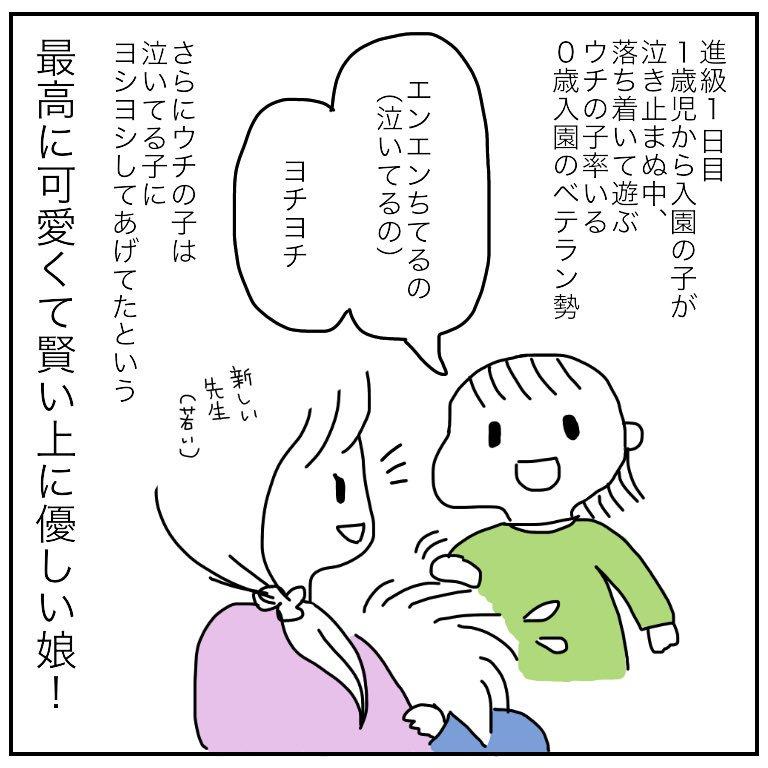 f:id:mishimasaiko:20180425105134j:plain