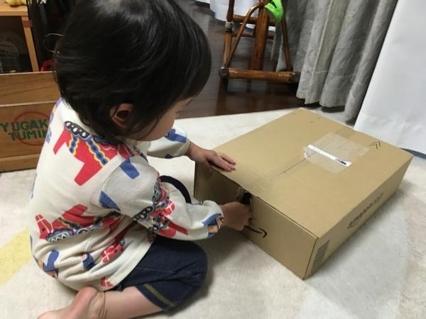 f:id:mishimasaiko:20180428015955j:plain
