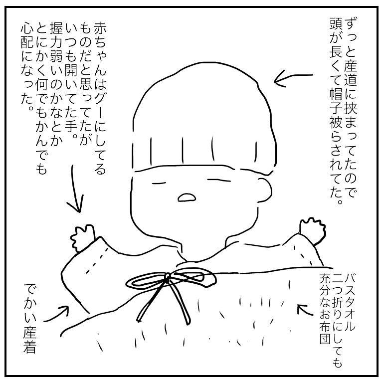 f:id:mishimasaiko:20180428021135j:plain