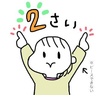 f:id:mishimasaiko:20180430002251j:plain