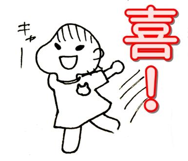 f:id:mishimasaiko:20180502223620j:plain