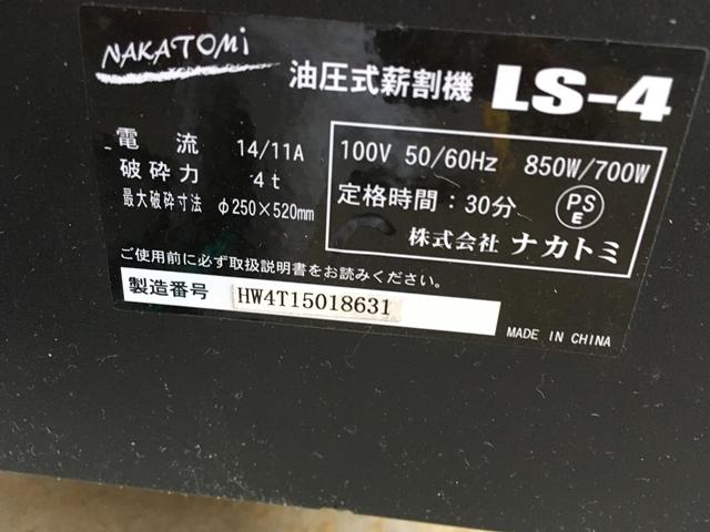 f:id:mishimasaiko:20180507022435j:plain