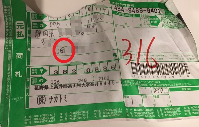 f:id:mishimasaiko:20180507033101j:plain