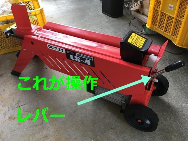 f:id:mishimasaiko:20180508140634j:plain