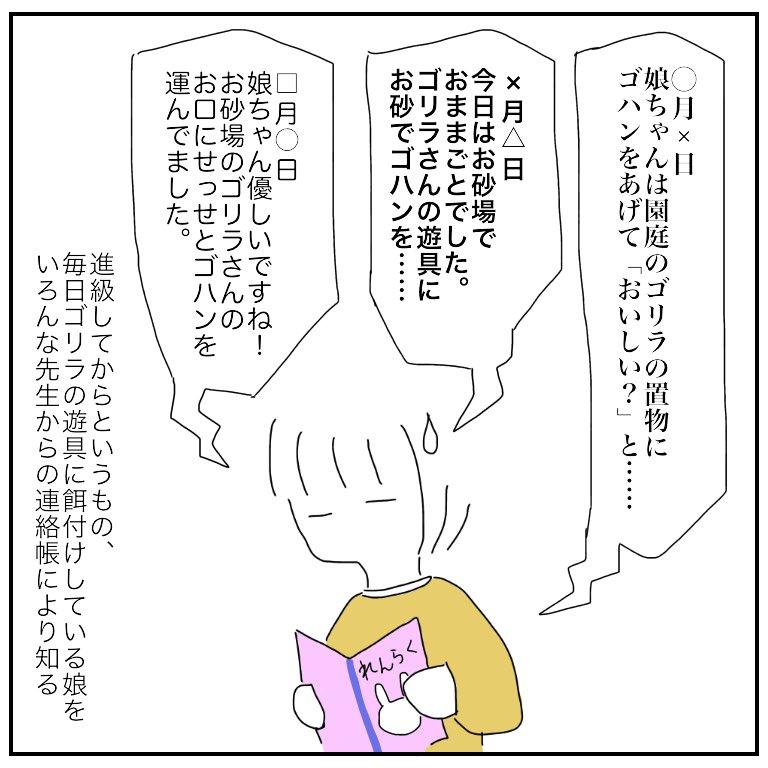 f:id:mishimasaiko:20180515102145j:plain