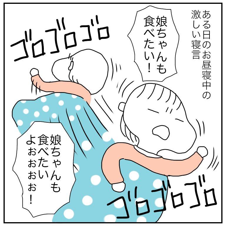 f:id:mishimasaiko:20180515102245j:plain