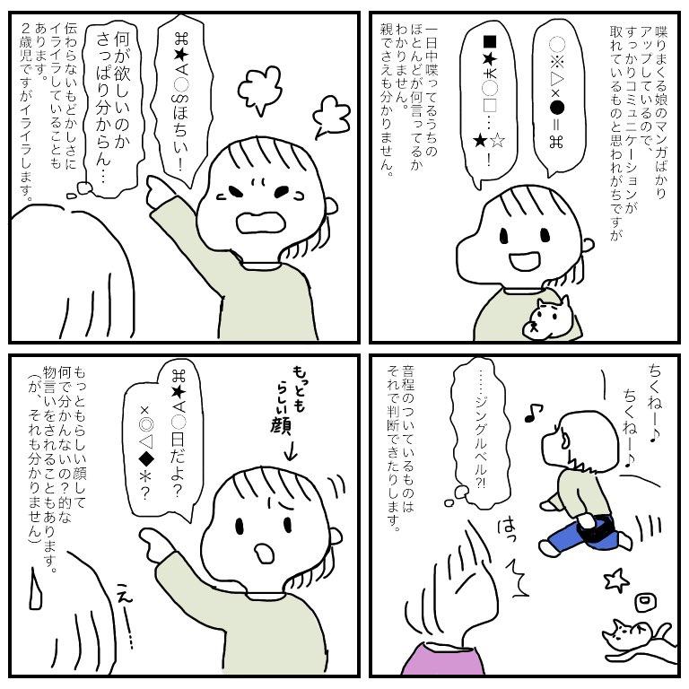 f:id:mishimasaiko:20180515102347j:plain