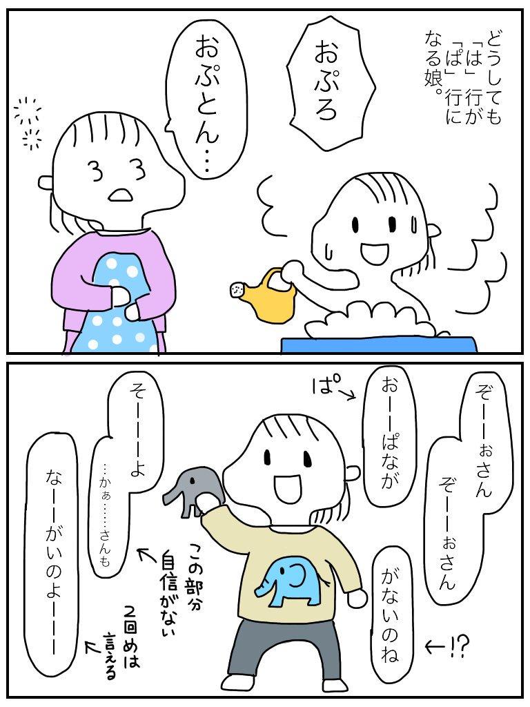 f:id:mishimasaiko:20180515102759j:plain