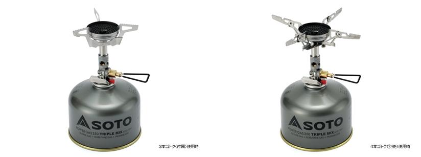 f:id:mishimasaiko:20180525150041j:plain