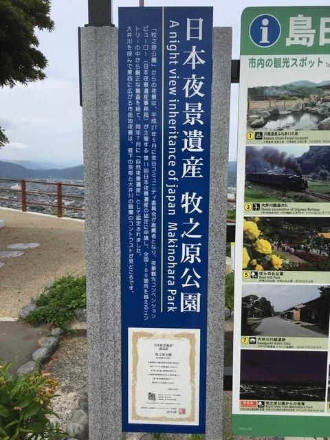f:id:mishimasaiko:20180530163420j:plain