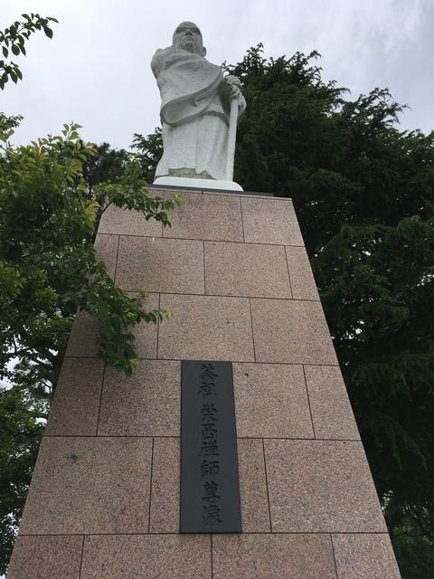 f:id:mishimasaiko:20180530170141j:plain