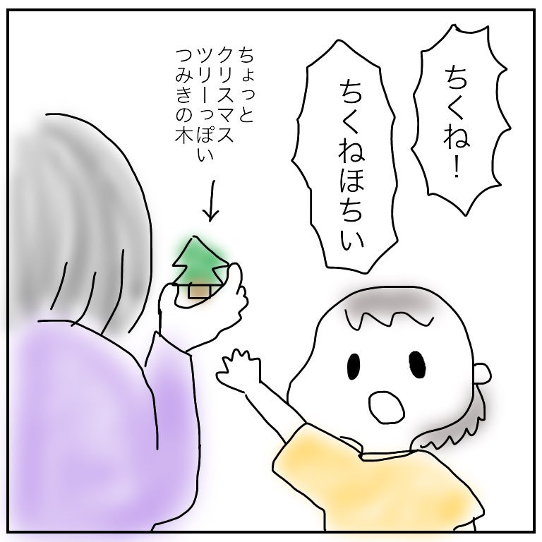 f:id:mishimasaiko:20180615091135j:plain