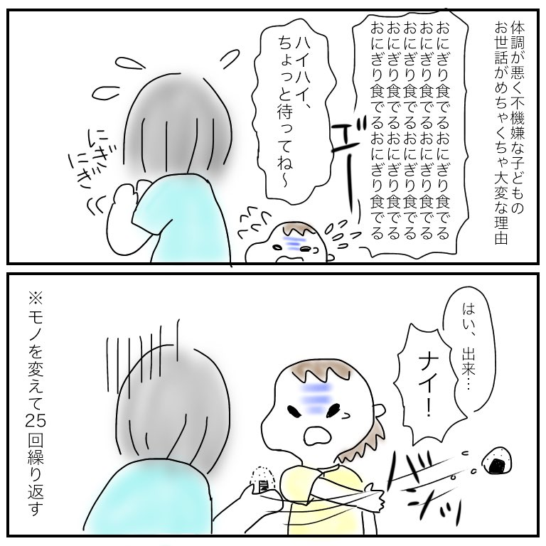 f:id:mishimasaiko:20180615091316j:plain