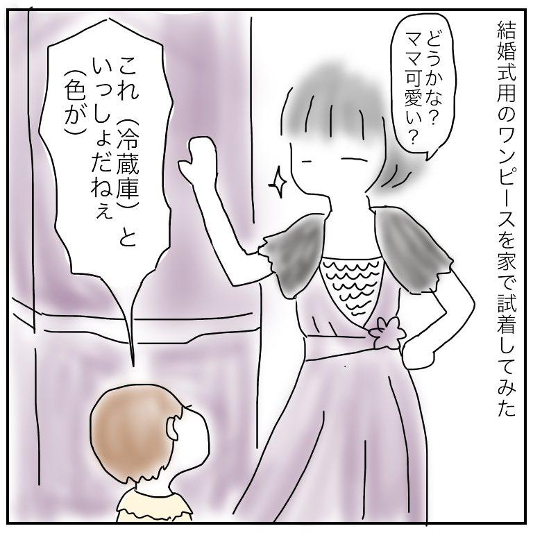 f:id:mishimasaiko:20180615091448j:plain